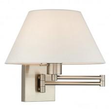 40039-91 Swing Arm Wall Lamps